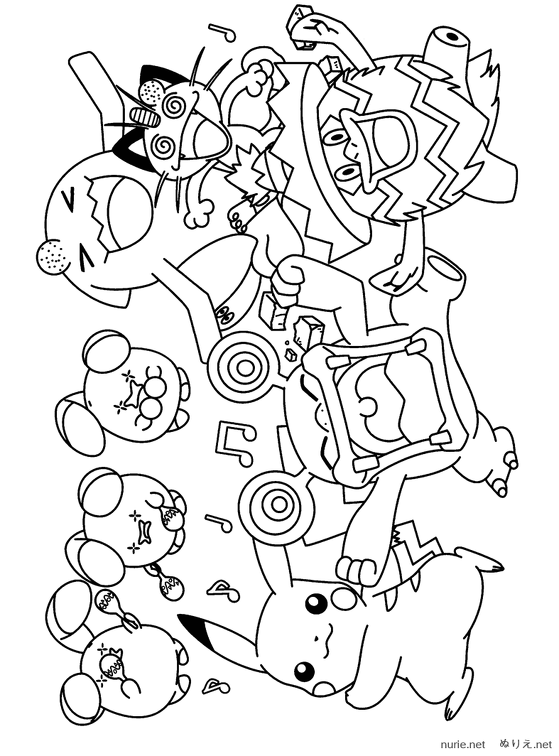 pokemon coloring pages servine moveset | pokemon-nurie-352 | ぬりえ - Nurie.NET